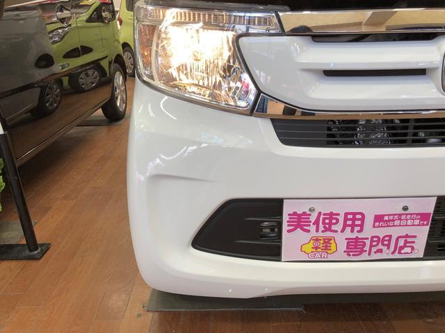 C 4WD アイドリングストップ キーレス シートヒーター(14枚目)