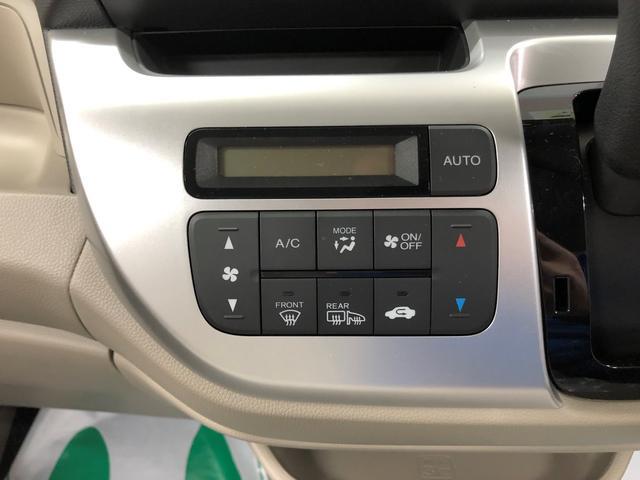 C 4WD アイドリングストップ キーレス シートヒーター(16枚目)