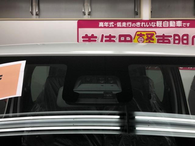 ハイブリッドX 4WD Pスタート LEDヘッドライト(15枚目)