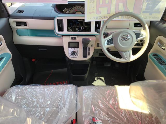 Gメイクアップ SAIII 4WD 両側Pスライド プッシュ(13枚目)