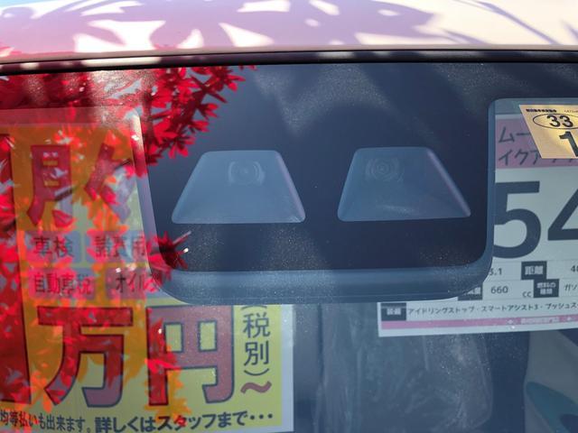 Gメイクアップ SAIII 4WD 両側Pスライド プッシュ(14枚目)