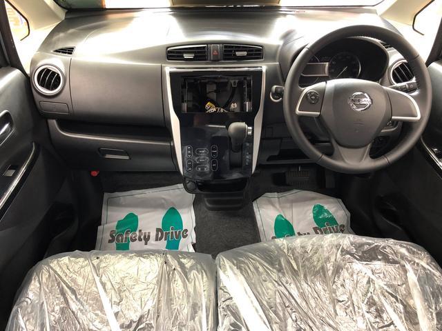ハイウェイスター X 4WD アラウンドビューモニター(12枚目)