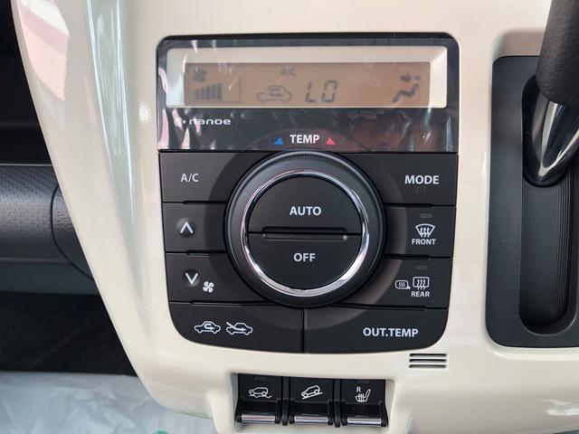 ワンダラー 4WD HIDライト プッシュ ステコン(16枚目)