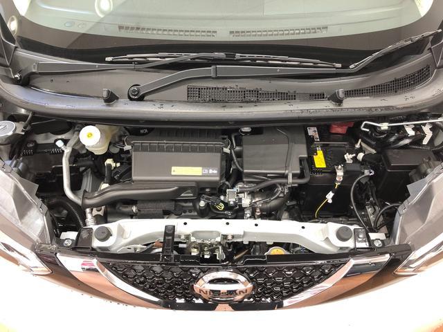 X 4WD エマージェンシーブレーキ アイドリングストップ(8枚目)