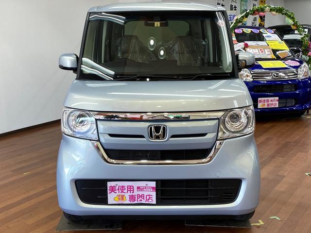 G・Lホンダセンシング 4WD ホンダセンシング 片側電動スライドドア LEDヘッドライト オートエアコン ETC バックカメラ ステコン 電動格納ドアミラー プッシュスタート シートヒーター(3枚目)