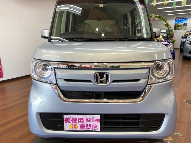 G・Lホンダセンシング 4WD ホンダセンシング 片側電動スライドドア LEDヘッドライト オートエアコン ETC バックカメラ ステコン 電動格納ドアミラー プッシュスタート シートヒーター(15枚目)