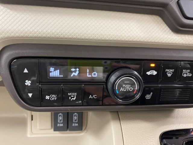 G・Lホンダセンシング 4WD ホンダセンシング 片側電動スライドドア LEDヘッドライト オートエアコン ETC バックカメラ ステコン 電動格納ドアミラー プッシュスタート シートヒーター(22枚目)