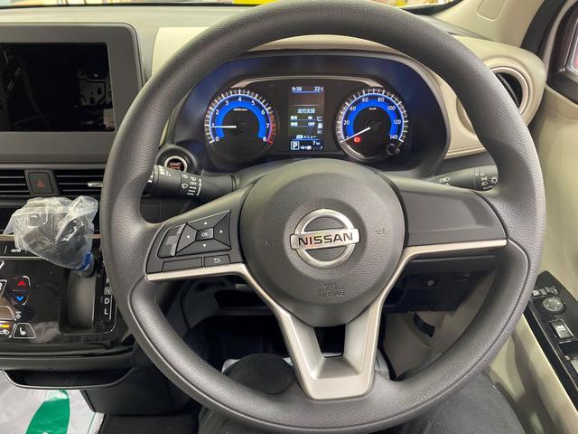X 4WD インテリジェントエマージェンシーブレーキ アイドリングストップ プッシュスタート 純正アルミホイール シートヒーター 電動格納ドアミラー オートエアコン(21枚目)