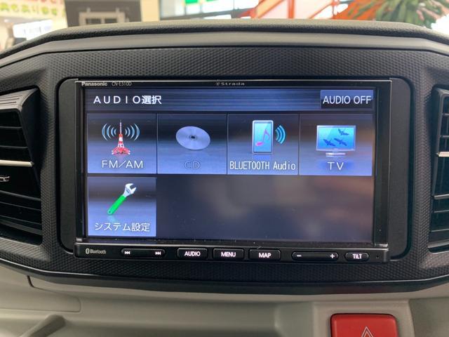X SAIII 4WD 基本装備付き 運転席助手席エアバック ABS 盗難防止装置 衝突安全ボディ 衝突被害軽減ブレーキ キーレス アイドリングストップ 寒冷地仕様 禁煙車(21枚目)