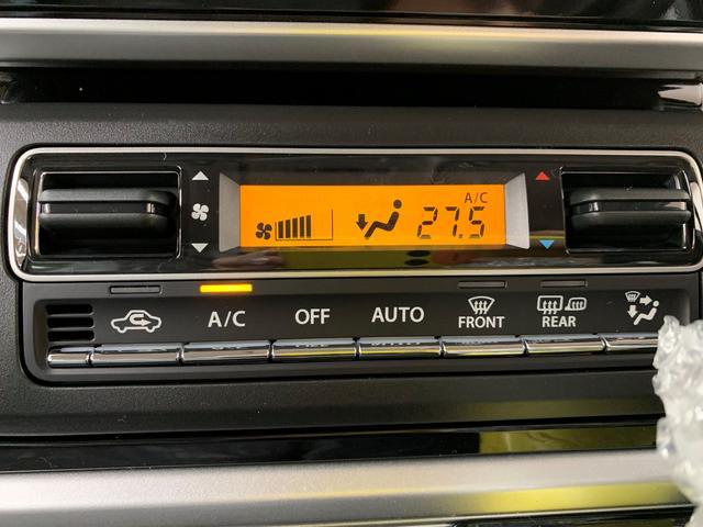 ハイブリッドGS 4WD スズキセーフティサポート デュアルカメラブレーキ マイルドハイブリッド アイドリングストップ 片側電動スライド LEDライト シートヒーター プッシュスタート 14インチ純正アルミホイール(19枚目)