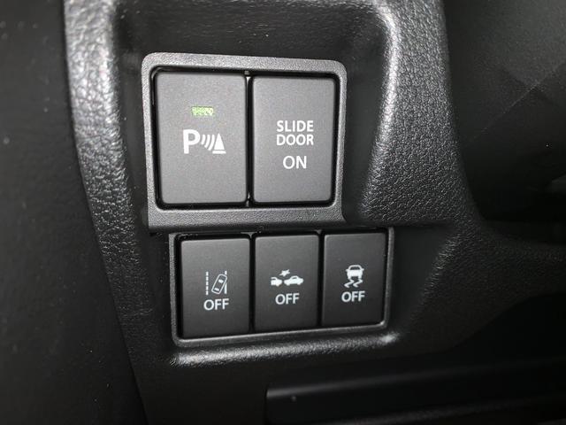 ハイブリッドGS 4WD スズキセーフティサポート デュアルカメラブレーキ マイルドハイブリッド アイドリングストップ 片側電動スライド LEDライト シートヒーター プッシュスタート 14インチ純正アルミホイール(22枚目)