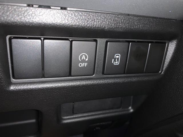 ハイブリッドGS 4WD スズキセーフティサポート デュアルカメラブレーキ マイルドハイブリッド アイドリングストップ 片側電動スライド LEDライト シートヒーター プッシュスタート 14インチ純正アルミホイール(23枚目)