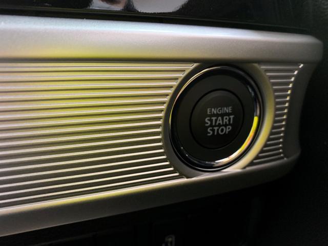 ハイブリッドGS 4WD スズキセーフティサポート デュアルカメラブレーキ マイルドハイブリッド アイドリングストップ 片側電動スライド LEDライト シートヒーター プッシュスタート 14インチ純正アルミホイール(24枚目)