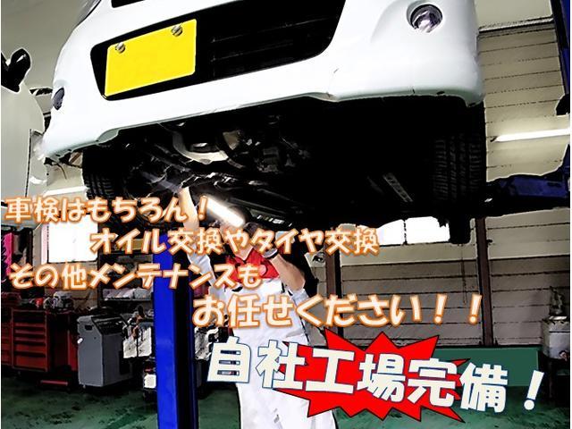 ハイブリッドGS 4WD スズキセーフティサポート デュアルカメラブレーキ マイルドハイブリッド アイドリングストップ 片側電動スライド LEDライト シートヒーター プッシュスタート 14インチ純正アルミホイール(36枚目)