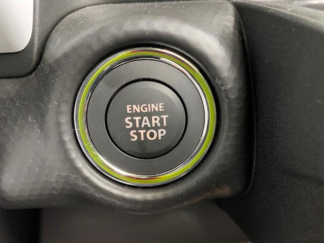 ハイブリッドX 4WD アイドリングストップ ABS 横滑り防止装置 衝突軽減ブレーキ 障害物センサー スマートキー 盗難防止装置 シートヒーター(20枚目)