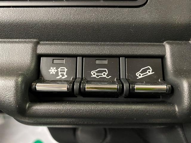 ハイブリッドX 4WD アイドリングストップ ABS 横滑り防止装置 衝突軽減ブレーキ 障害物センサー スマートキー 盗難防止装置 シートヒーター(21枚目)