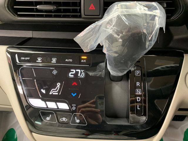 X 4WD ABS 横滑り防止装置 衝突軽減ブレーキ 障害物センサー スマートキー アイドリングストップ ベンチシート シートヒーター 片側電動スライドドア 盗難防止装置 バックカメラ(20枚目)