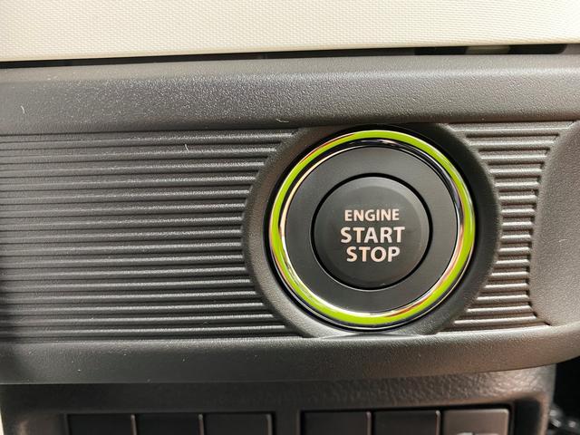 ハイブリッドG 4WD スマートキー ABS 横滑り防止装置 衝突軽減ブレーキシステム 障害物センサー オートエアコン シートヒーター 盗難防止装置 フルフラットシート オートライト(20枚目)