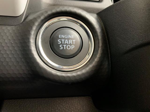 ハイブリッドX 4WD スマートキー ABS 横滑り防止装置 障害物センサー 衝突軽減ブレーキシステム アイドリングストップ シートヒーター 盗難防止装置 純正アルミホイール(22枚目)
