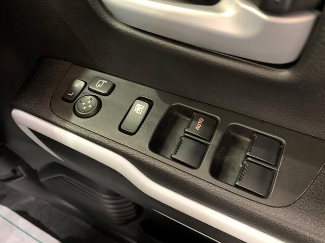 ハイブリッドX 4WD スマートキー ABS 横滑り防止装置 障害物センサー 衝突軽減ブレーキシステム アイドリングストップ シートヒーター 盗難防止装置 純正アルミホイール(23枚目)