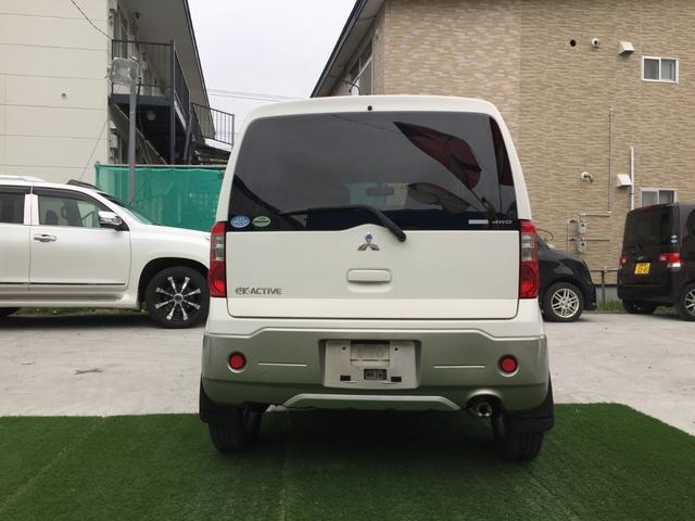 リミテッドエディションV 4WD シートヒーター(5枚目)