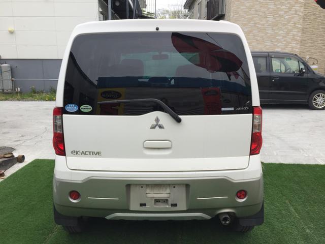 リミテッドエディションV 4WD シートヒーター(8枚目)