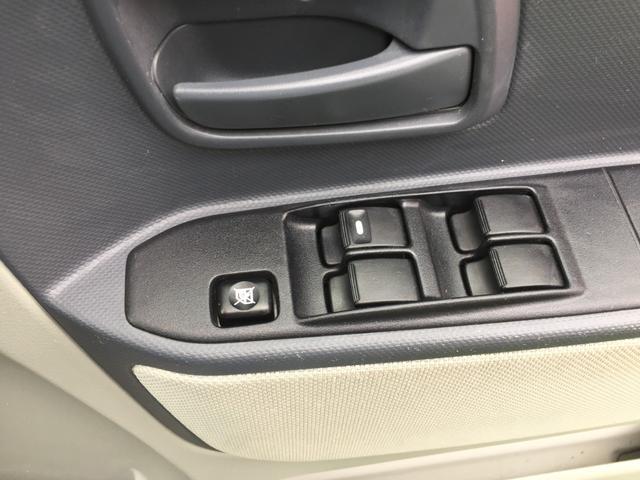 リミテッドエディションV 4WD シートヒーター(10枚目)