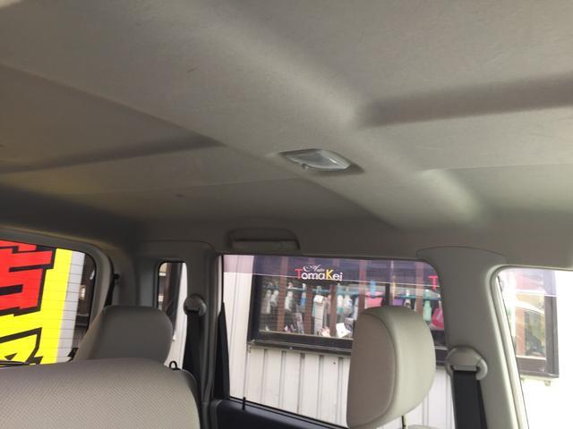 リミテッドエディションV 4WD シートヒーター(11枚目)