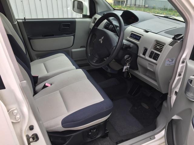 リミテッドエディションV 4WD シートヒーター(14枚目)