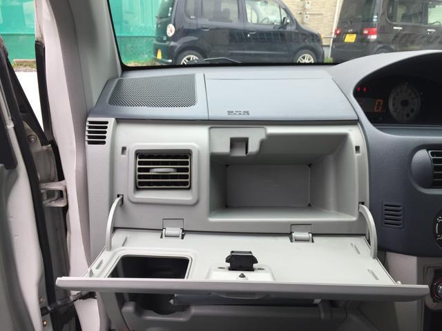 リミテッドエディションV 4WD シートヒーター(15枚目)