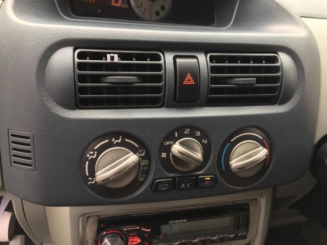 リミテッドエディションV 4WD シートヒーター(17枚目)