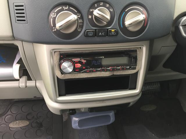 リミテッドエディションV 4WD シートヒーター(18枚目)