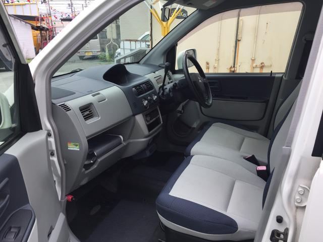 リミテッドエディションV 4WD シートヒーター(23枚目)