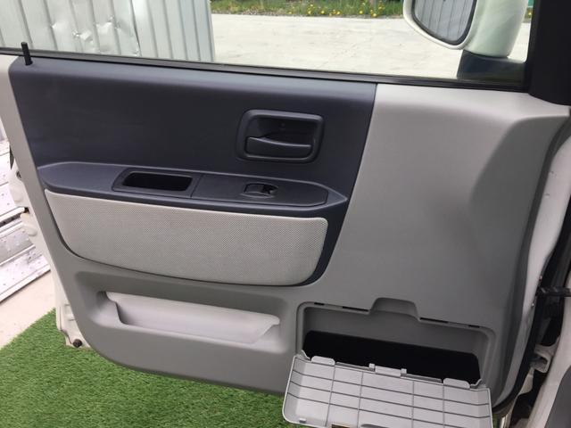 リミテッドエディションV 4WD シートヒーター(24枚目)