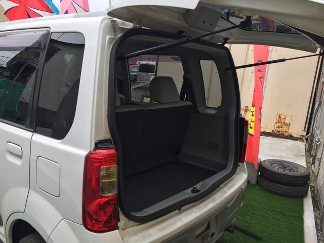 リミテッドエディションV 4WD シートヒーター(26枚目)