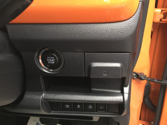 XS 4WD ブレーキサポート(13枚目)