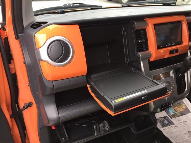 XS 4WD ブレーキサポート(23枚目)