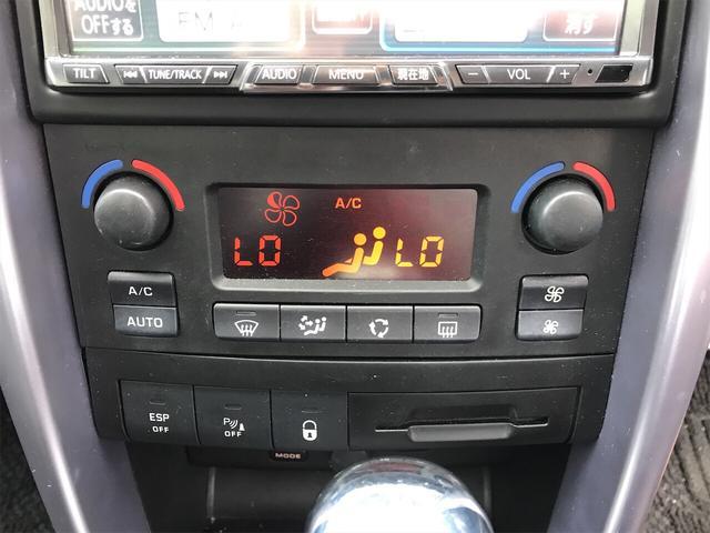 「プジョー」「プジョー 207」「オープンカー」「北海道」の中古車21