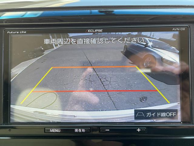G パワーパッケージ ナビ&リアカメラ フリップダウンモニター ナビ連動ETC(11枚目)