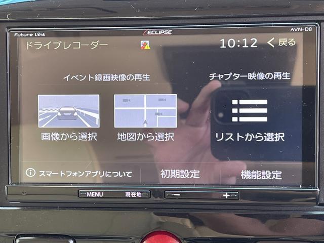G パワーパッケージ ナビ&リアカメラ フリップダウンモニター ナビ連動ETC(17枚目)