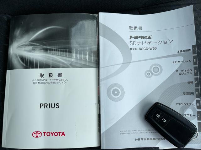 S 4WD 純正ナビ TV視聴 ETC スマートキー LEDヘッドライト(21枚目)