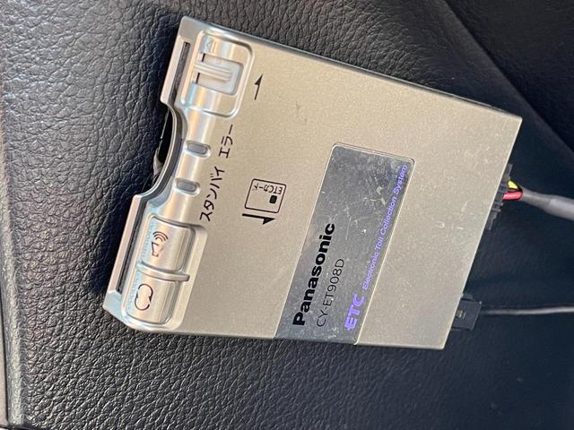 23S 4WD キーレス ETC(17枚目)