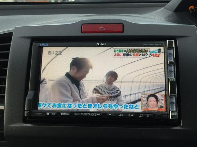G エアロ ナビ TV ETC エンスタ  7人乗り(7枚目)