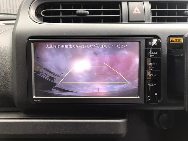 DXコンフォート 純正ナビ・バックカメラ・ワンセグテレビ(11枚目)
