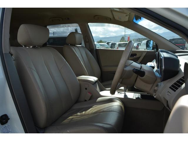 350XV FOUR 4WD 修復歴無し 社外22AW(15枚目)