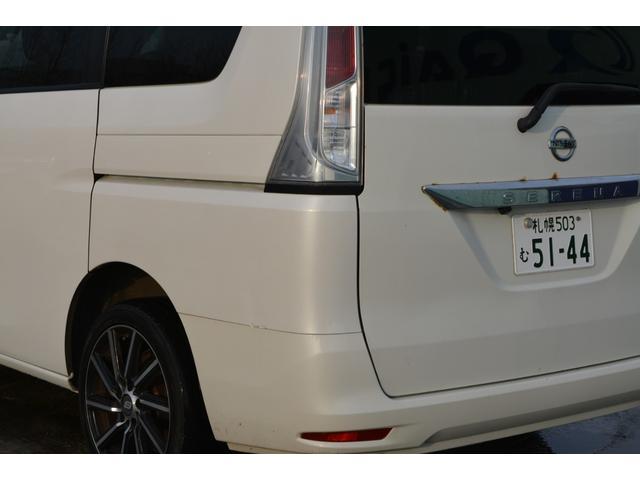 「日産」「セレナ」「ミニバン・ワンボックス」「北海道」の中古車40