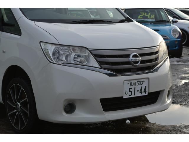 「日産」「セレナ」「ミニバン・ワンボックス」「北海道」の中古車42