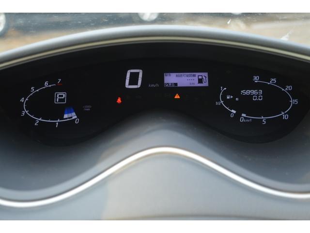 「日産」「セレナ」「ミニバン・ワンボックス」「北海道」の中古車56