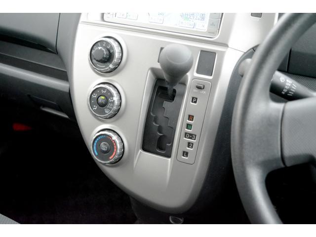 X Lパッケージ 4WD 修復歴無し 純正ナビ・バックカメラ ETC HID(66枚目)