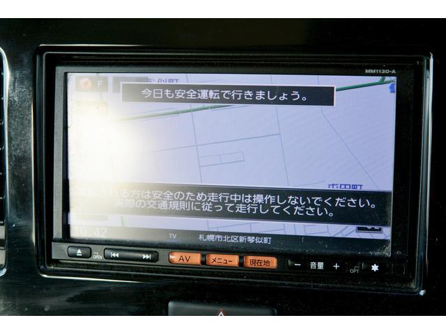 「日産」「モコ」「コンパクトカー」「北海道」の中古車56
